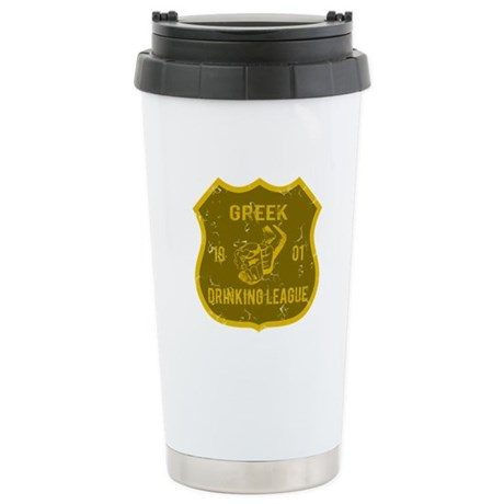 Greek Drinking League Stainless Steel Travel Mug