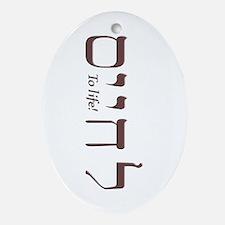 Lyric Fiddler '06 Oval Ornament