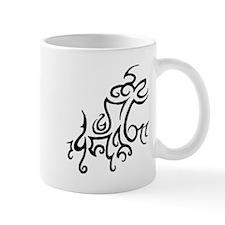 """Arabic/Elven"" Mug"