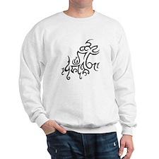 """""""Arabic/Elven"""" Sweatshirt"""