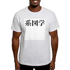 keizugaku Ash Grey T-Shirt