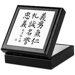 Bushido Code Keepsake Box/Seven Virtues of Bushido