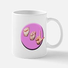 ASL Logo Mug