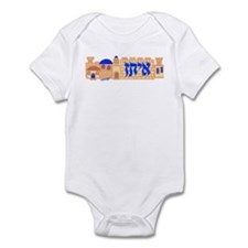 Etan with Jerusalem Scene Infant Bodysuit