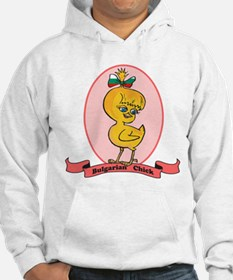 Bulgarian Chick Jumper Hoody