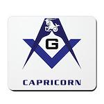 Masonic Capricorn Sign Mousepad