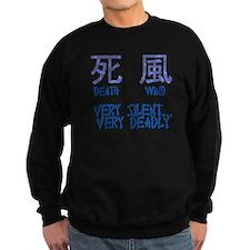 """Kanji """"Death Wind"""" Very Silen Sweatshirt"""