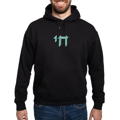 """Hebrew """"Chai"""" Hoodie (dark)"""