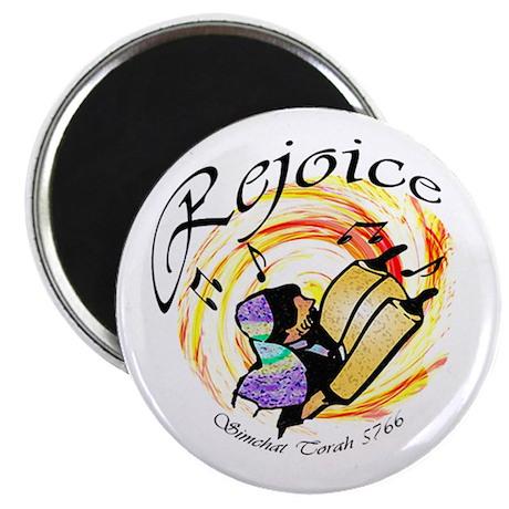 Rejoice Simchat Torah 5766 Magnet