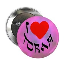 I Heart Torah Button