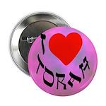 """I Heart Torah 2.25"""" Button (10 pack)"""