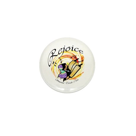 Rejoice Simchat Torah 5766 Mini Button (100 pack)