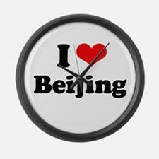 I love Beijing Large Wall Clock