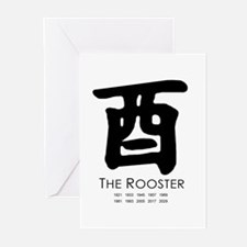 Year of the Rooster ~ Greeting Cards (Pk of 20)