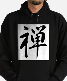Funny Asian characters Hoodie