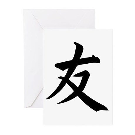 Friendship (Japanese Kanji) Greeting Cards (Pk of