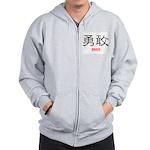 Samurai Brave Kanji Zip Hoodie