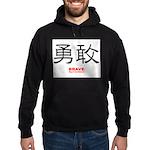 Samurai Brave Kanji Hoodie (dark)