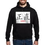 Samurai Honesty Kanji Hoodie (dark)