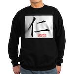 Samurai Loving Kanji Sweatshirt (dark)