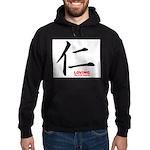 Samurai Loving Kanji Hoodie (dark)