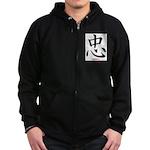 Samurai Loyalty Kanji Zip Hoodie (dark)