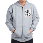 Samurai Loyalty Kanji Zip Hoodie