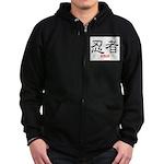 Samurai Ninja Kanji Zip Hoodie (dark)