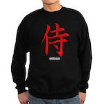 Japanese Samurai Kanji Sweatshirt (dark)