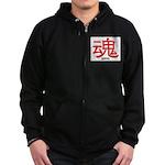 Samurai Soul Kanji Zip Hoodie (dark)