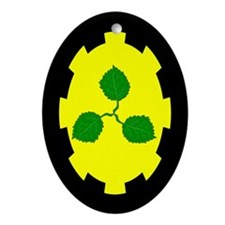Caerthe populace Oval Ornament