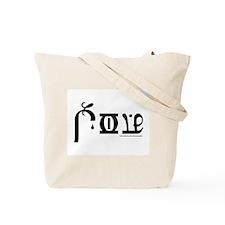 Tappa Kegga Bru Tote Bag