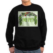 Welcome to My Sukkah Sweatshirt