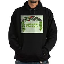 Welcome to My Sukkah Hoodie