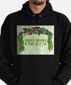 Welcome to My Sukkah Hoodie (dark)