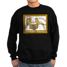 Jewish Life Preservers Poster Sweatshirt