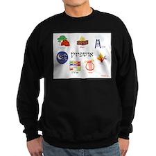 Succos Ushpezin Sweatshirt