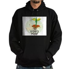 Hebrew Tu B'Shavat Hoodie