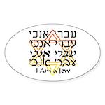 Ivri Anokhi Oval Sticker