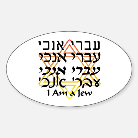 Ivri Anokhi Oval Decal