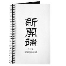 New Beginnings Journal