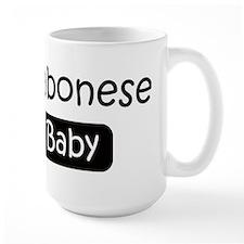 Gabonese baby Mug