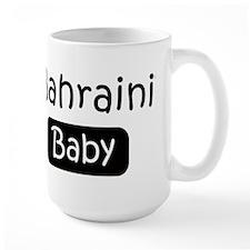 Bahraini baby Mug