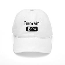 Bahraini baby Baseball Cap