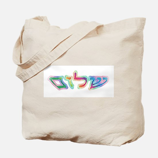 Shalom Watercolor Tote Bag