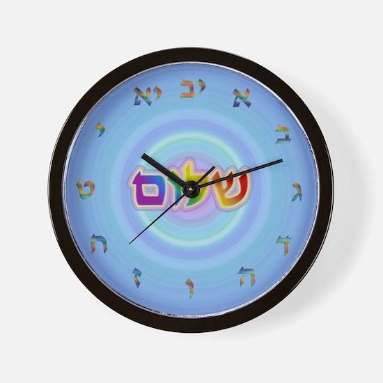Shalom Watercolor Wall Clock