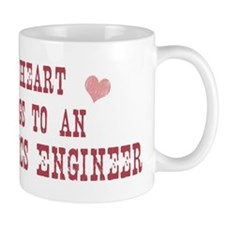 Belongs to Electronics Engine Mug