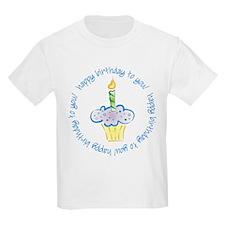 First Birthday! Kids T-Shirt