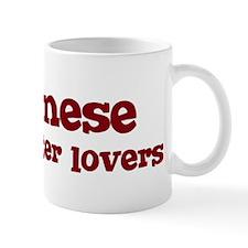 Gabonese Make Better Lovers Mug