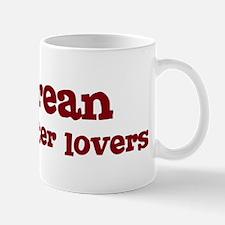 Eritrean Make Better Lovers Small Small Mug